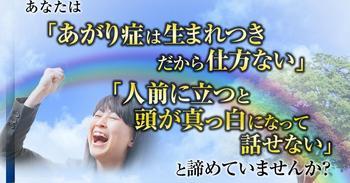 1630_nishimuraagari (by rkoyama77@gmail.com).JPG